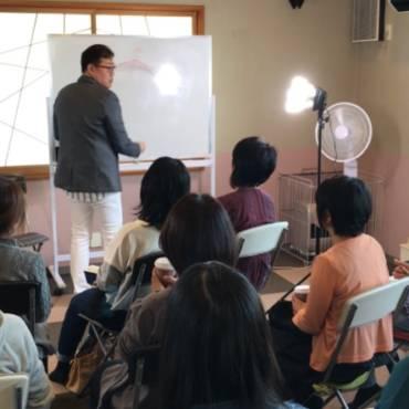 「幸せ顔の演出」講演会 in 長野