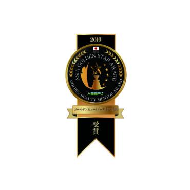 ゴールデンビューティメンター 大賞のロゴです