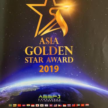 ASIA GOLDEN STAR AWARD 受賞の意味