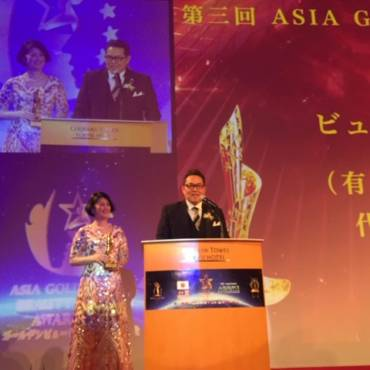 ASIA GOLDEN STAR AWARD 2019.12.9表彰式